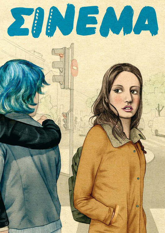 blue is the warmest colour jonathan burton - Blue Is The Warmest Color Book